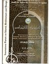 poste-modern vision to islamic architecture, AHRIZ ATEF,  , 2008 