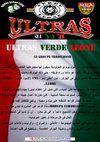  ULTRAS VERDE LEONE