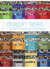 Dragon News Issue 13 June 4, 2010