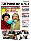 Informativo ao Povo de Deus - Dilma Rousseff