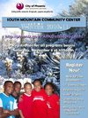 South Mountain Community Center Winter 2010-2011