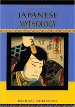 Japanese Mythology Prince Namuji | RM.