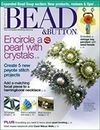 Bead & button 2011-02