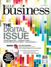 Gulf Business April 2011