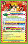 Invitation to VASANTHOTHSAVAM AT KEMPARAJA PURAM