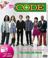 Arabic-Sprousians CODE Magazine - 5th Issue - May 2011
