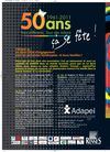 25 juin 50me anniv Adapei35 le programme complet