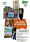 Tract &quot;Les Jeudis de Coexister&quot;