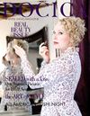 Docica simple living magazine November 2011-1