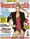 Womens Health 1-2 ( - ) 2012 