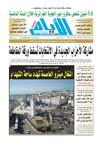 ayem_1907_23_01_2012