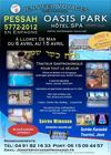 Pessah 2012 Costa Brava Oasis Park&amp;Spa ****Jenniffer Voyages PESSAH 2012 ESPAGNE