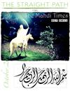 The Mahdi Times Issue #4 , October 2011