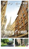 Plan Guide Rouen 2012 - Japon