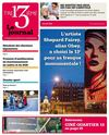 13e Le Journal - n36 - juillet 2012