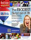 AUGUST 2012 Real Estate and Friends Magazine