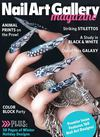 Nail Art Gallery Magazine N.1 - Holiday 2012